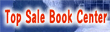 The Book Marks : The Scholastic Book Store | American Top sale book center
